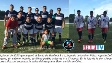 IDSC - Manfredi